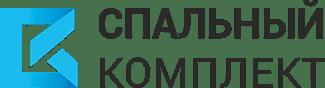 Купить спальный комплект дешево в Екатеринбурге